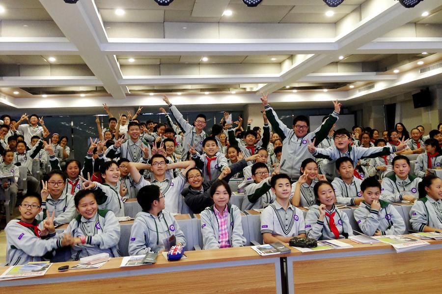 During the trip, Seiler gave presentations about JC to students in Nanjing and taught an English class to a class of 48 students. One of the classes that she talked to posed for a picture.